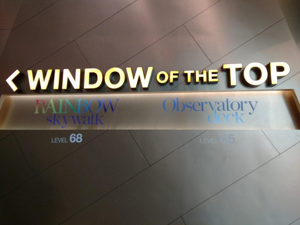 window of the top