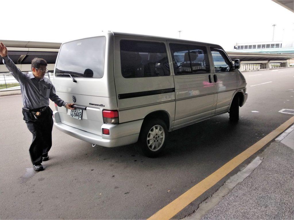pre book airport transfers taipei