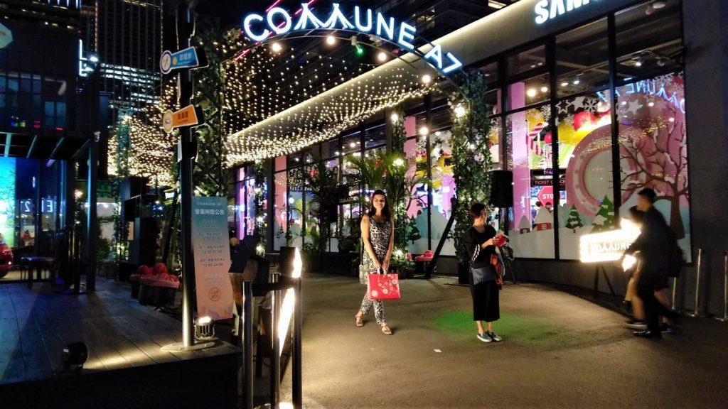 Commune A7 Taipei