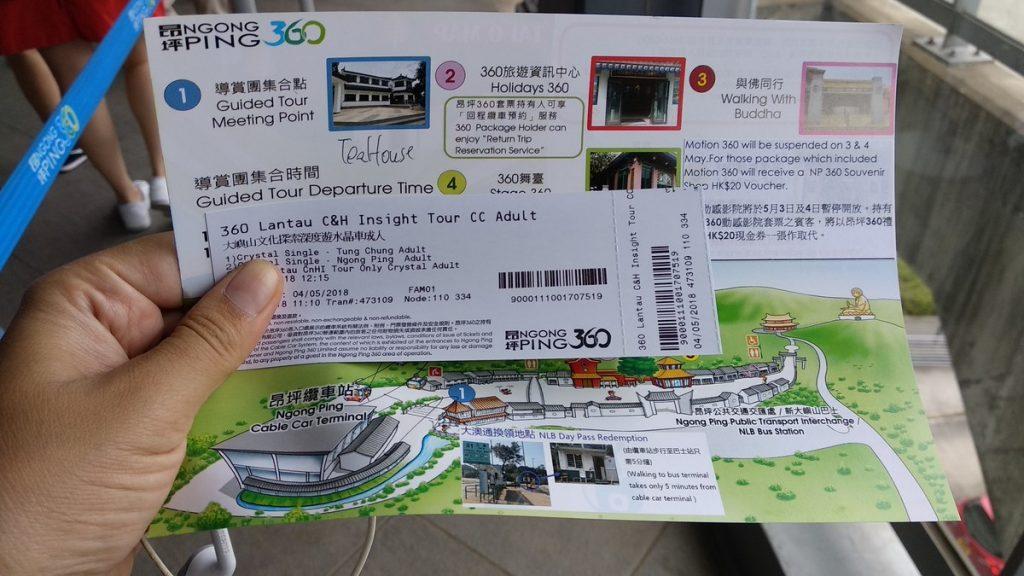 Lantau island tour tickets and map