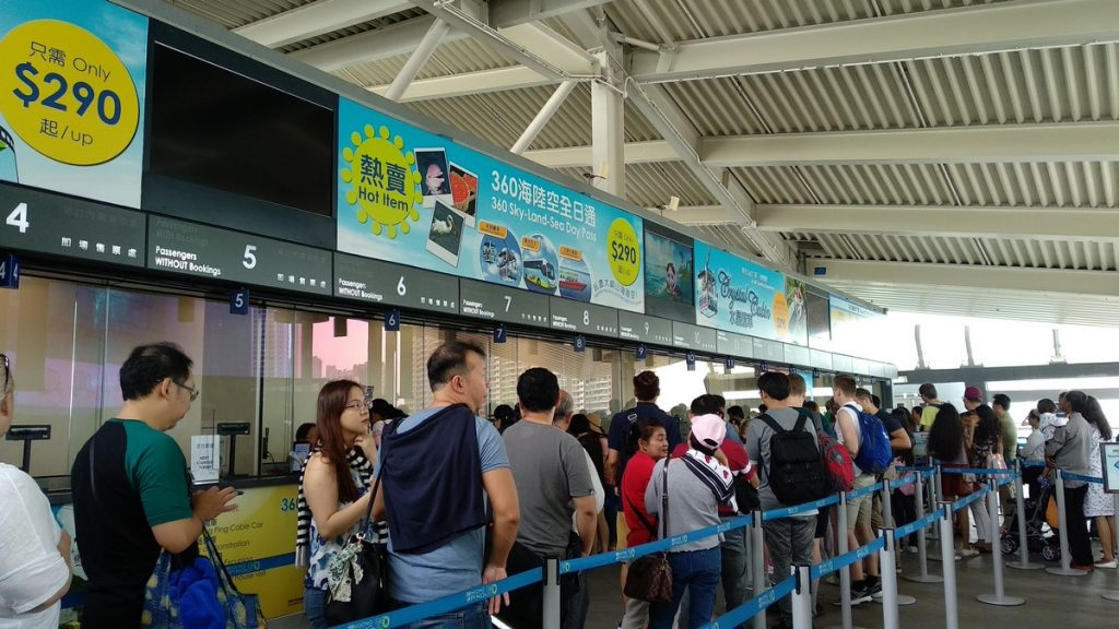 ticketing ngong ping