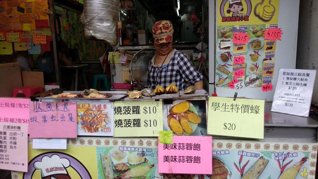 street food tai o
