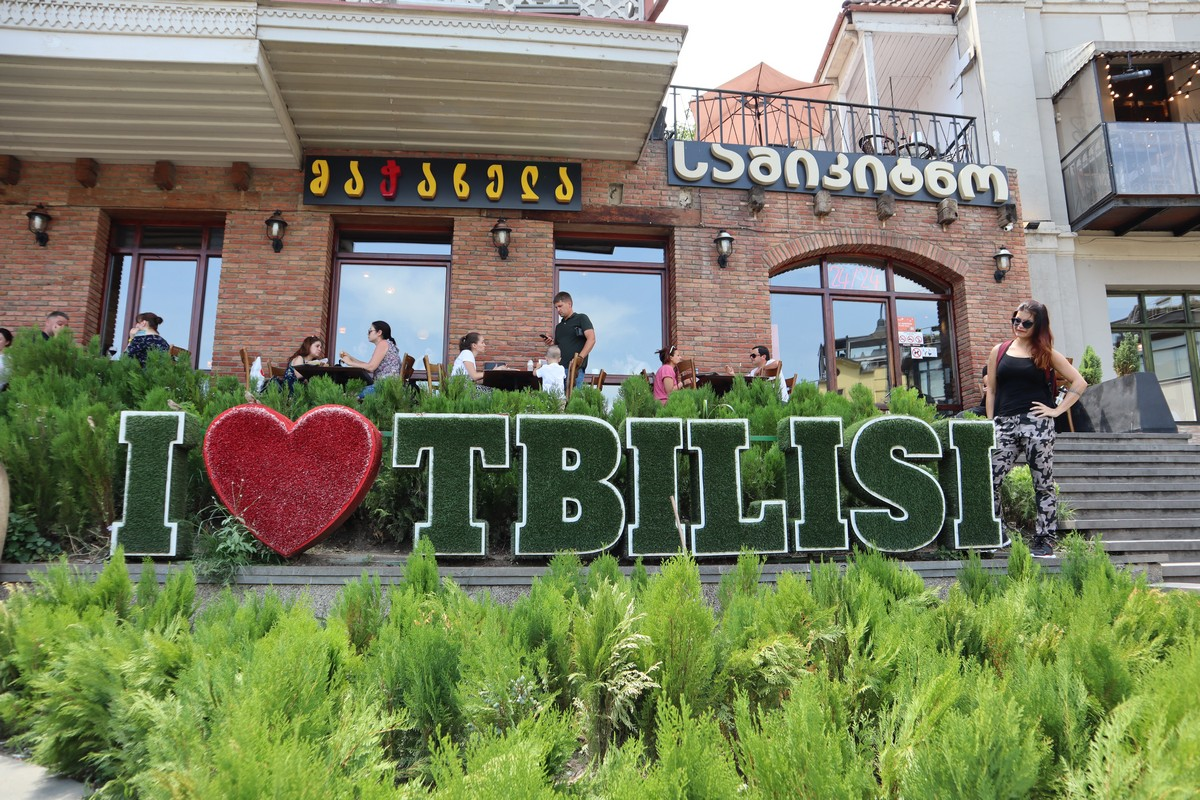 How to Spend Two days in Tbilisi, Georgia